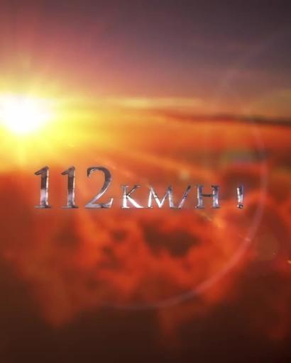 Le TITAN, un manège époustouflant qui vous propulse à 45 m de hauteur et à une vitesse atteignant 112 km/h!