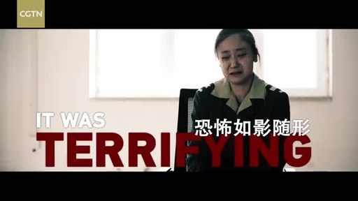 As one of the least suspected places, classrooms were used by extremists to spread their ideologies in the early 2000s, police investigations later revealed. Under the direction of one of Xinjiang's top education officials, the 2003 and 2009 edition textbooks contained texts and images that highlighted ethnic hatred and incited separatist ideas among Uygur children and teenagers.