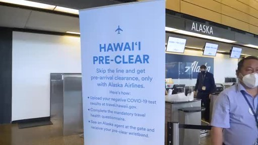 State of Hawaii and airline carries partner to expand Pre-Clear programs to ease summer travel. (Photo credit: Alaska Airlines)