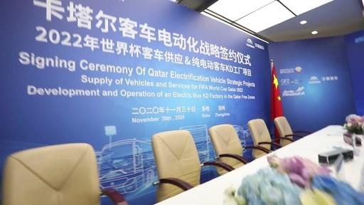 Yutong Bus obtiene un pedido de 1002& autobuses en la ceremonia de firmas en línea con Mowasalat, Catar.