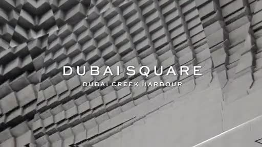 Dubai Holding and Emaar Champion New Era in Retail With 'Dubai Square', a Tech-driven Retail Destination in Dubai Creek Harbour