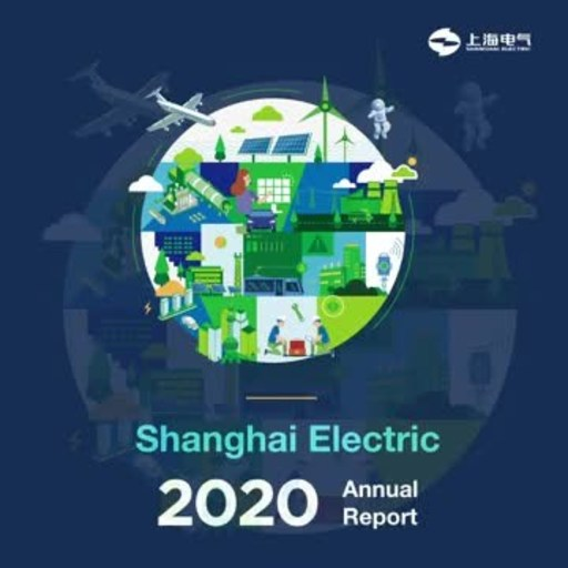 Shanghai Electric divulga os resultados anuais de 2020 e abre caminho para um futuro neutro em carbono