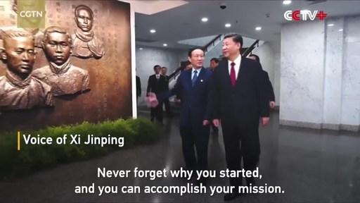 CCTV+: clásicos citados por Xi Jinping: ¿Por qué la gente apoya al CPC?