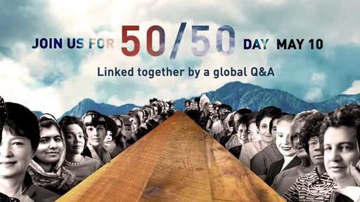 50/50 Day Trailer