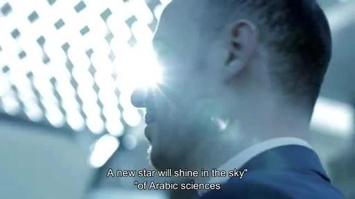 Stars of Science Announces Season 13 Finalists