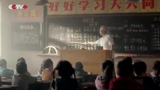 """Programa especial sobre """"Xi Jinping's Classical Literary Quotes""""..."""
