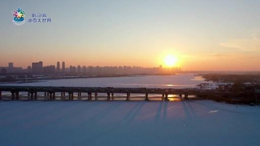 O setor do gelo e neve injeta vigor no desenvolvimento de Harbin