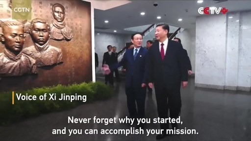 CCTV+: Classics quoted by Xi Jinping: Why do the people support the CPC?