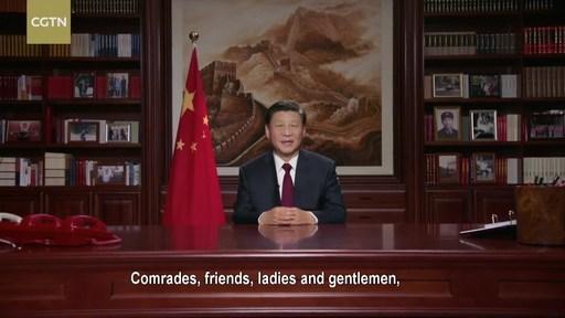 """中国国际电视台记者:在""""非凡的2020""""之后,习近平对2021年有何期待?"""