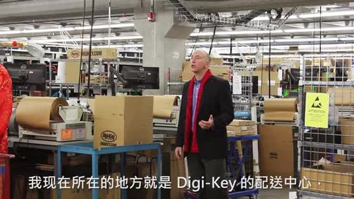 Digi-Key Celebrates the Lunar New Year of the Rooster