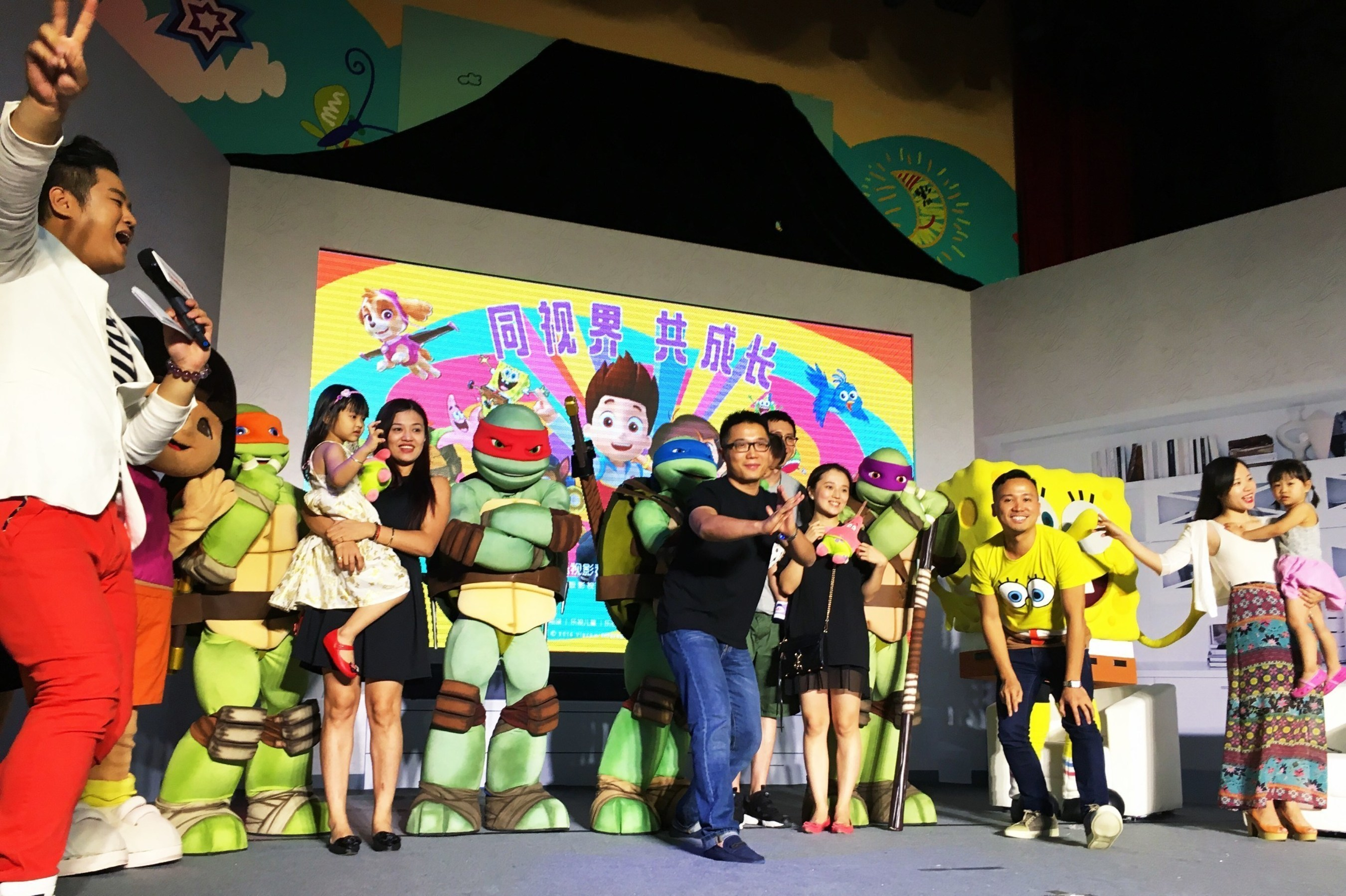 LETV Membership Cooperate with Viacom to Launch 820 Super Parent-child Day Event