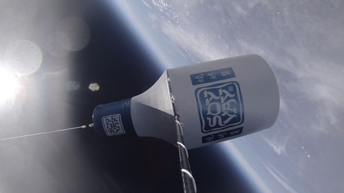 Reaching an altitude of 104,572 feet above the Earth on October 12, 2013, the A Pollo '13 space cooker capsule became the first to successfully cook a Soy Vay teriyaki-marinated chicken in space. (PRNewsFoto/Soy Vay) (PRNewsFoto/SOY VAY)