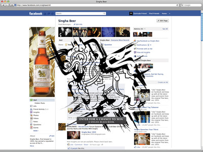 Singha Beer Facebook Global Tag Takeover_Tagged Wall