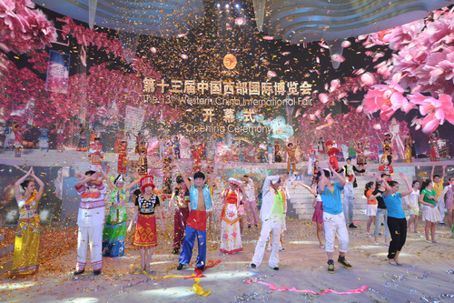 The 13th Western China International Fair Kicks Off to Great Fanfare.  (PRNewsFoto/The Organizing Committee of ...