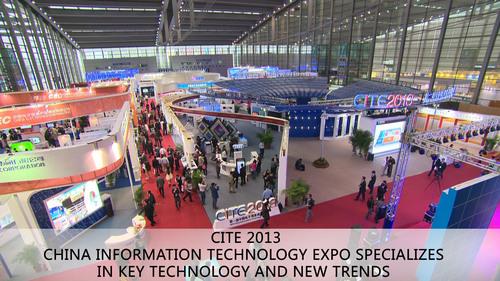 La China Information Technology Expo se especializa en tecnología clave y nuevas tendencias