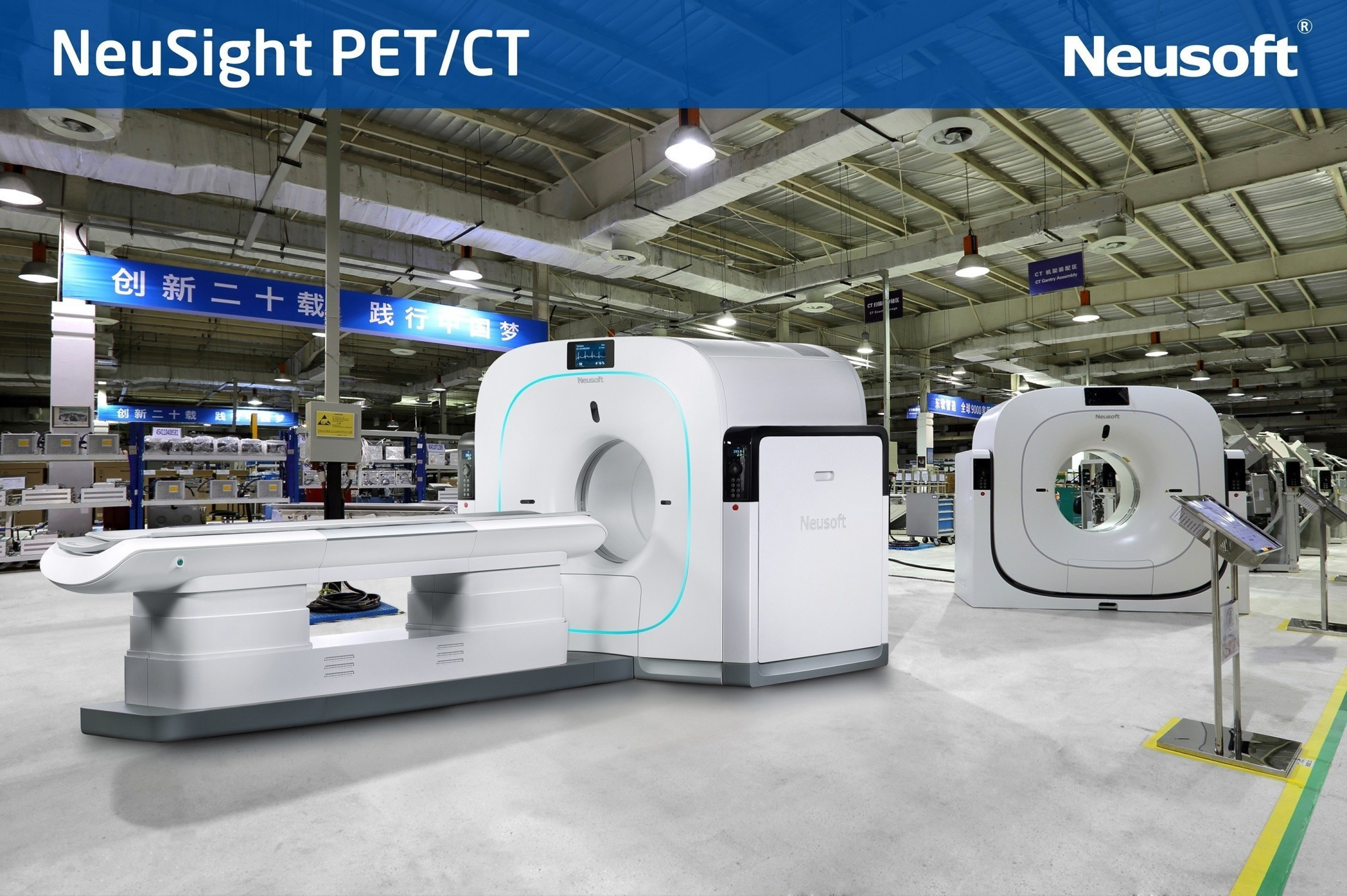Neusoft lance le TEP-CT NeuSight sur le marché international