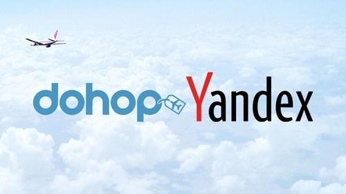 Dohop Yandex Logo (PRNewsFoto/Dohop) (PRNewsFoto/Dohop)