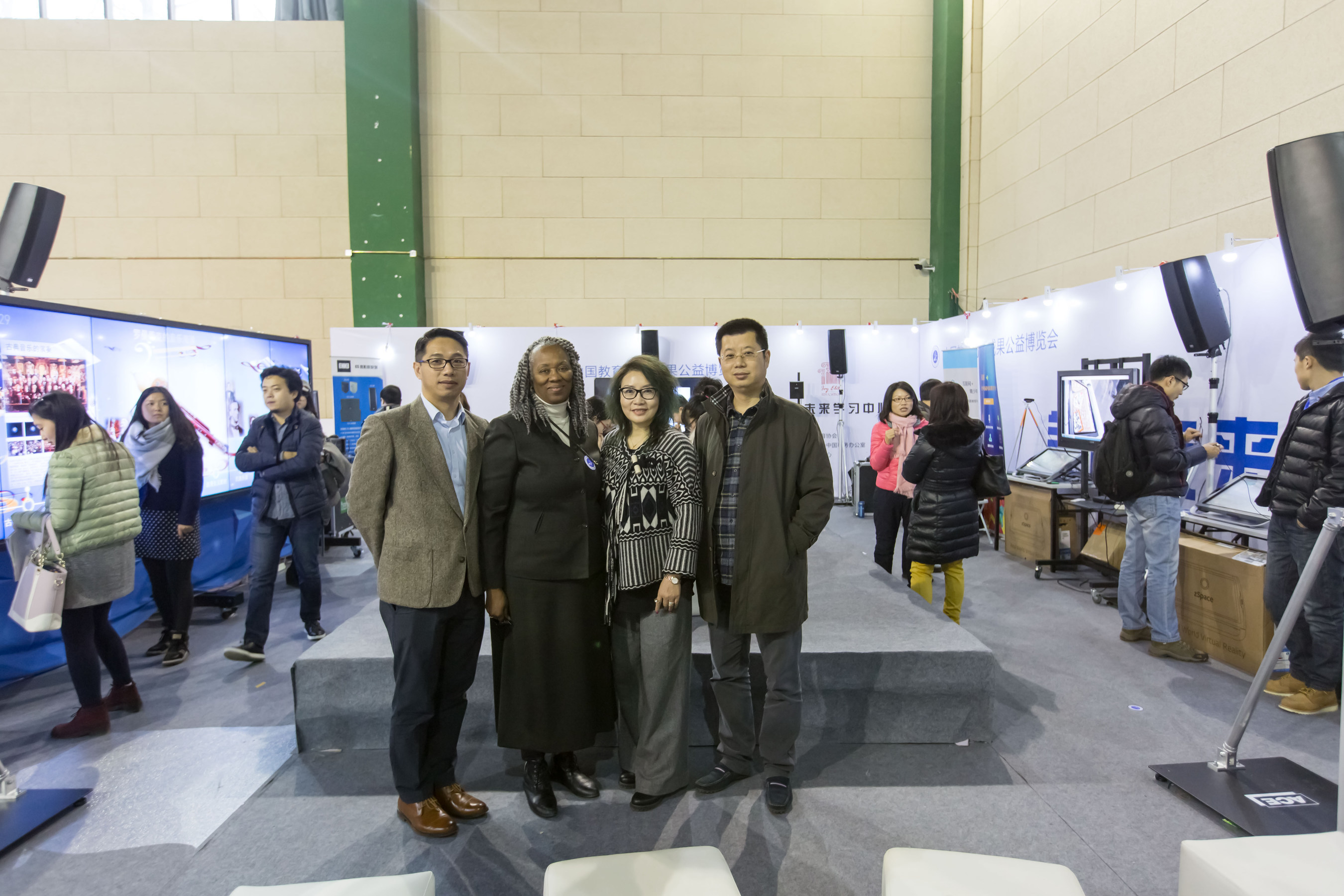 Group Photo Taken at the Ivy Elite Apple Future Learning Center of the First China Education Innovation Expo ...