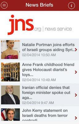 JNS.org releases iOS and Android app following the launch of its successful news website www.JNS.org.  (PRNewsFoto/JNS.org)