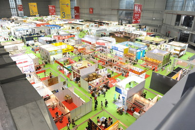 International Building & Construction Trade Fair (CBD-IBCTF (Shanghai)) will open on March 23, 2016 to provide comprehensive solutions to the building and construction industry and offer three main functional advantages.