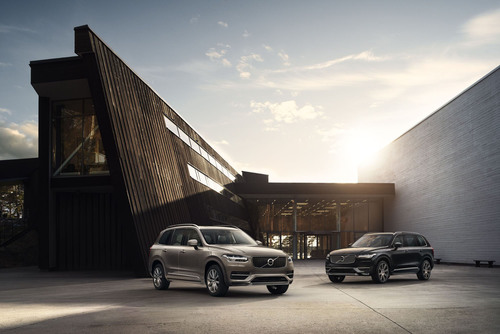 The all-new XC90 on display at the world premiere launch event Artipelag in Stockholm, August 26-29. ...