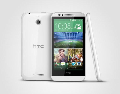 HTC Desire 510 (PRNewsFoto/HTC)
