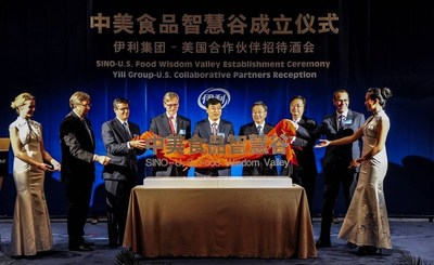 The SINO-US Food Wisdom Valley Founding Ceremony Reception takes place in Seattle