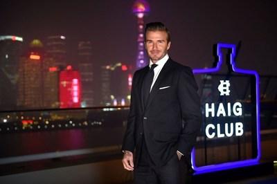 David Beckham Welcomes Guests to Haig Club™ Shanghai