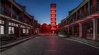 Capella Shanghai Jian Ye Li - Guest drop off courtyard