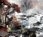 Cheng Village, Wuyuan, Shangrao (PRNewsFoto/Shangrao Municipal Comm. Dept.)