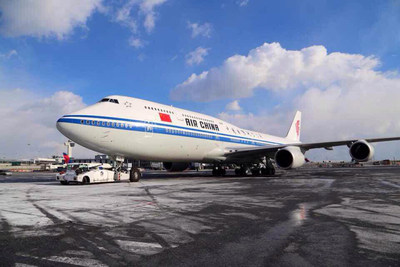New York Welcomes Air China's New-Generation B747-8 Intercontinental