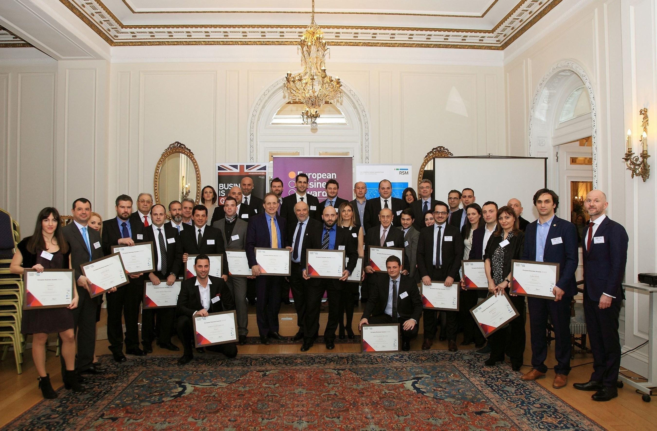 National Champions Greece (PRNewsFoto/European Business Awards) (PRNewsFoto/European Business Awards)