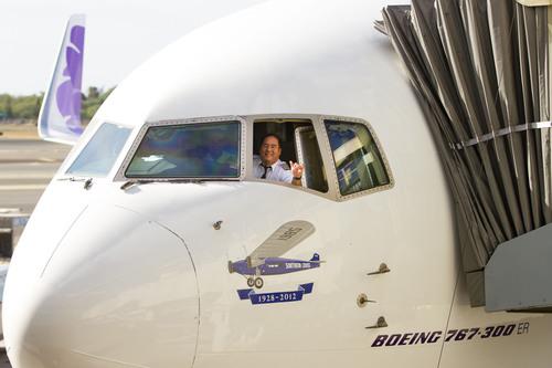 Hawaiian Launches Flights to Australia's 'Sunshine State'