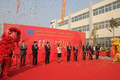 Liqui-Box Taizhou ribbon grand opening cutting.