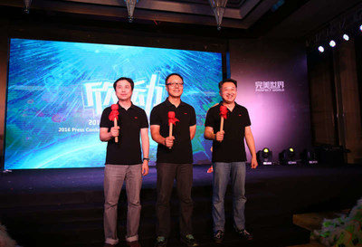 Perfect World CEO Xiao Hong (middle), Perfect World Games president Zhang Yunfan (left) and Perfect World Pictures president Chen Rong (right)