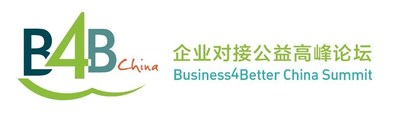 UBM Asia organises non-profit Business4Better in China
