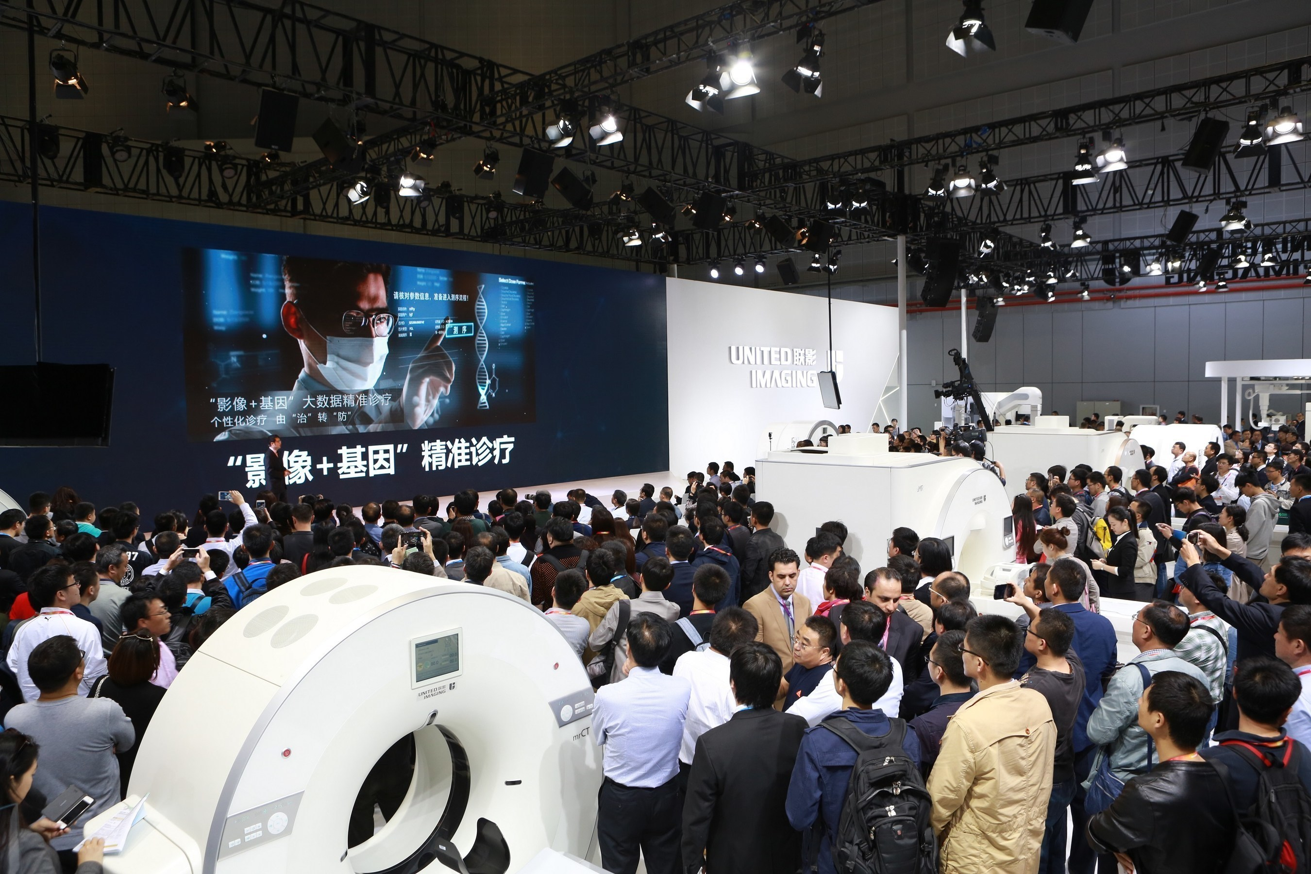Cap: Reed Sinopharm Hosts World's Largest Healthcare Event - tHIS in Shanghai