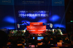 The opening ceremony show of China Hi-Tech Fair 2014