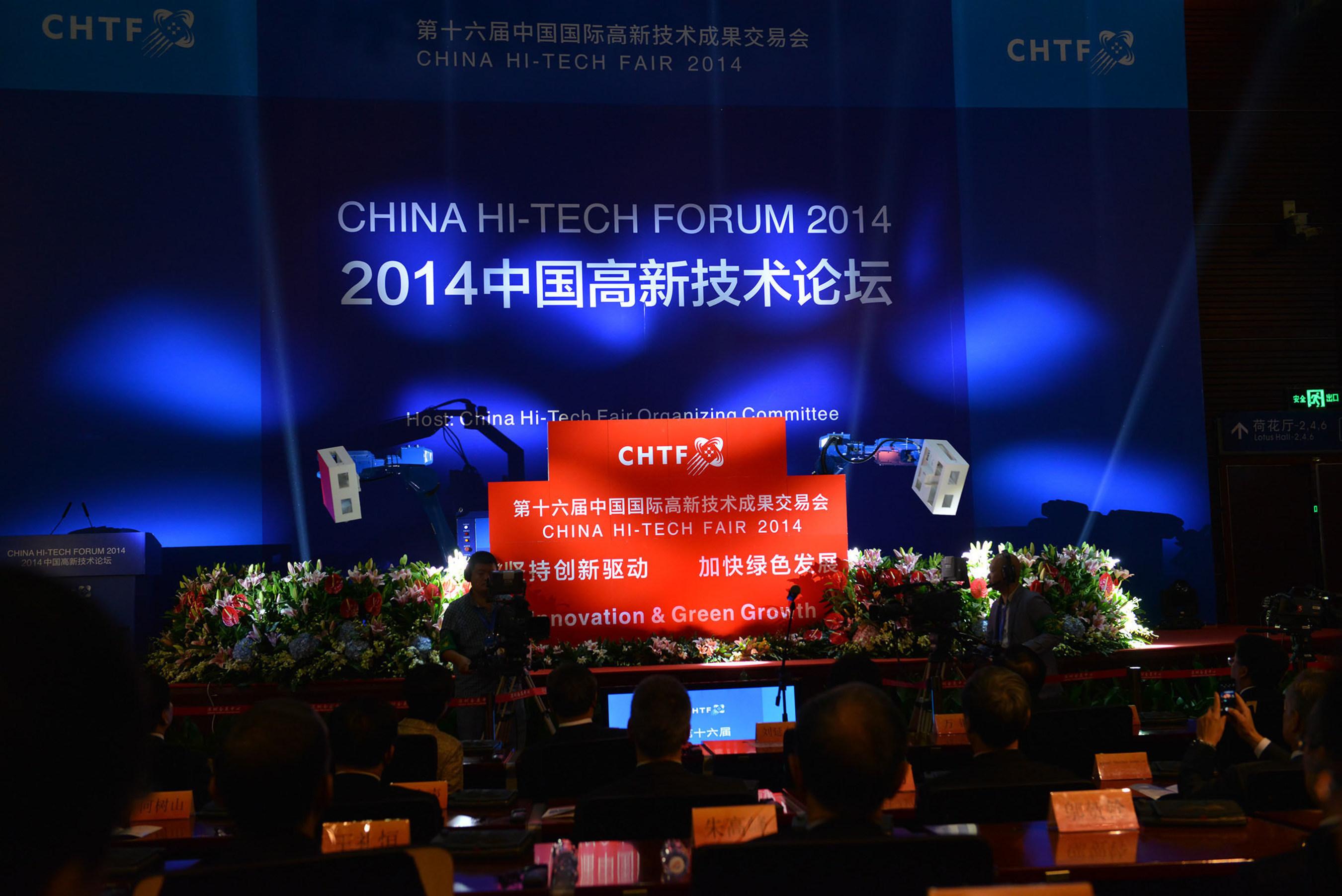 La cérémonie d'ouverture du salon CHTF