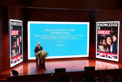 UK minister for universities and science, Jo Johnson, visits XJTLU