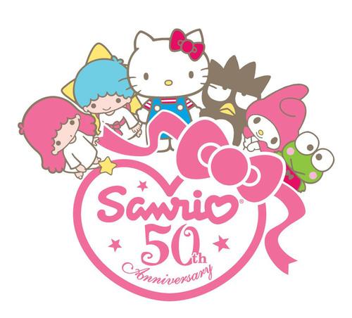 Sanrio Celebrates 50th Anniversary. (PRNewsFoto/Sanrio)