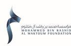Knowledge Award logo (PRNewsFoto/Mohammed Bin Rashid Al Maktoum)