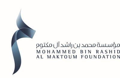 Mohammed Bin Rashid Al Maktoum Foundation Logo. (PRNewsFoto/Mohammed Bin Rashid Al Maktoum)