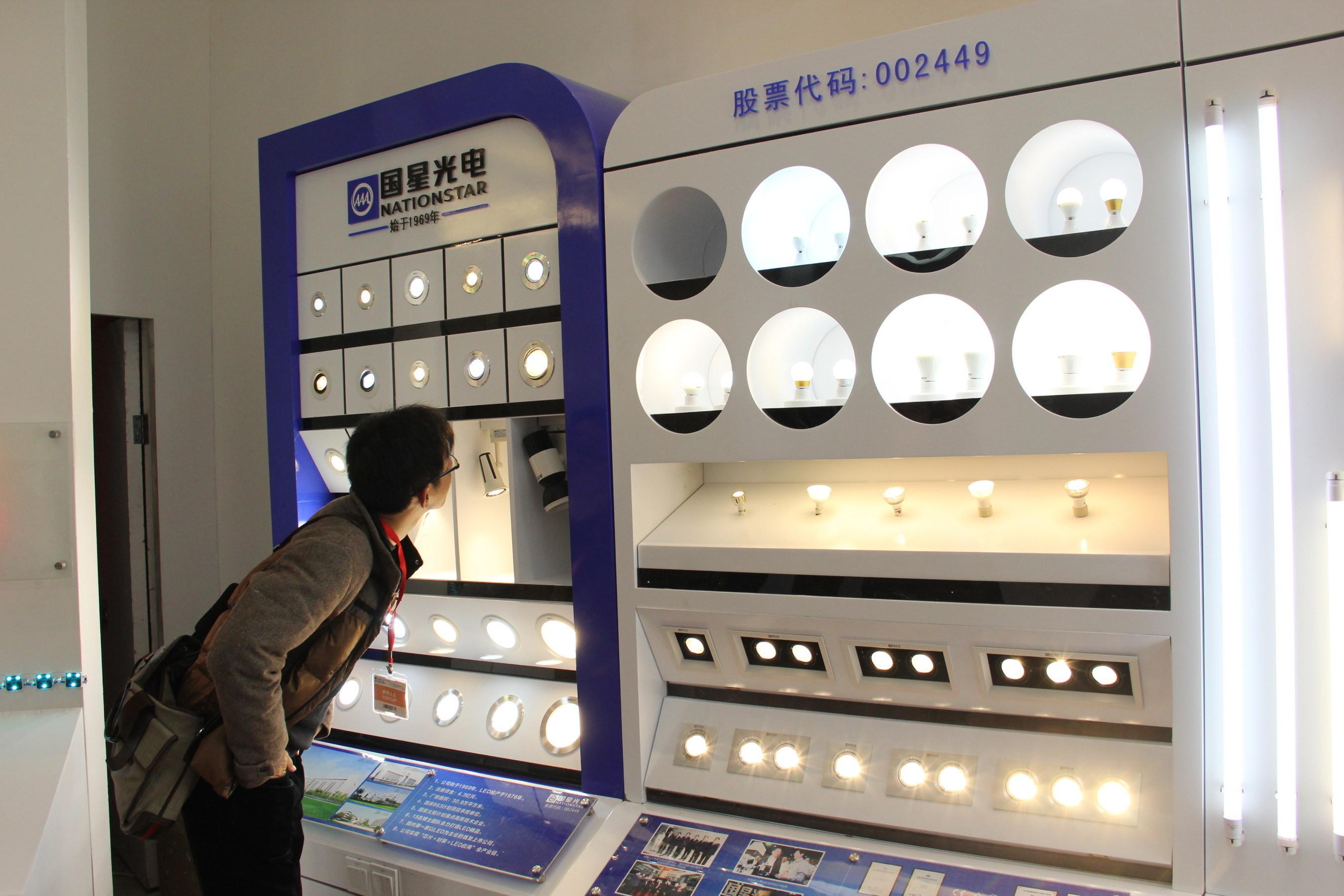 Showfloor of LED CHINA 2014