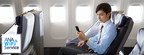 ANA Connects Passengers To Exclusive Live Television Programming