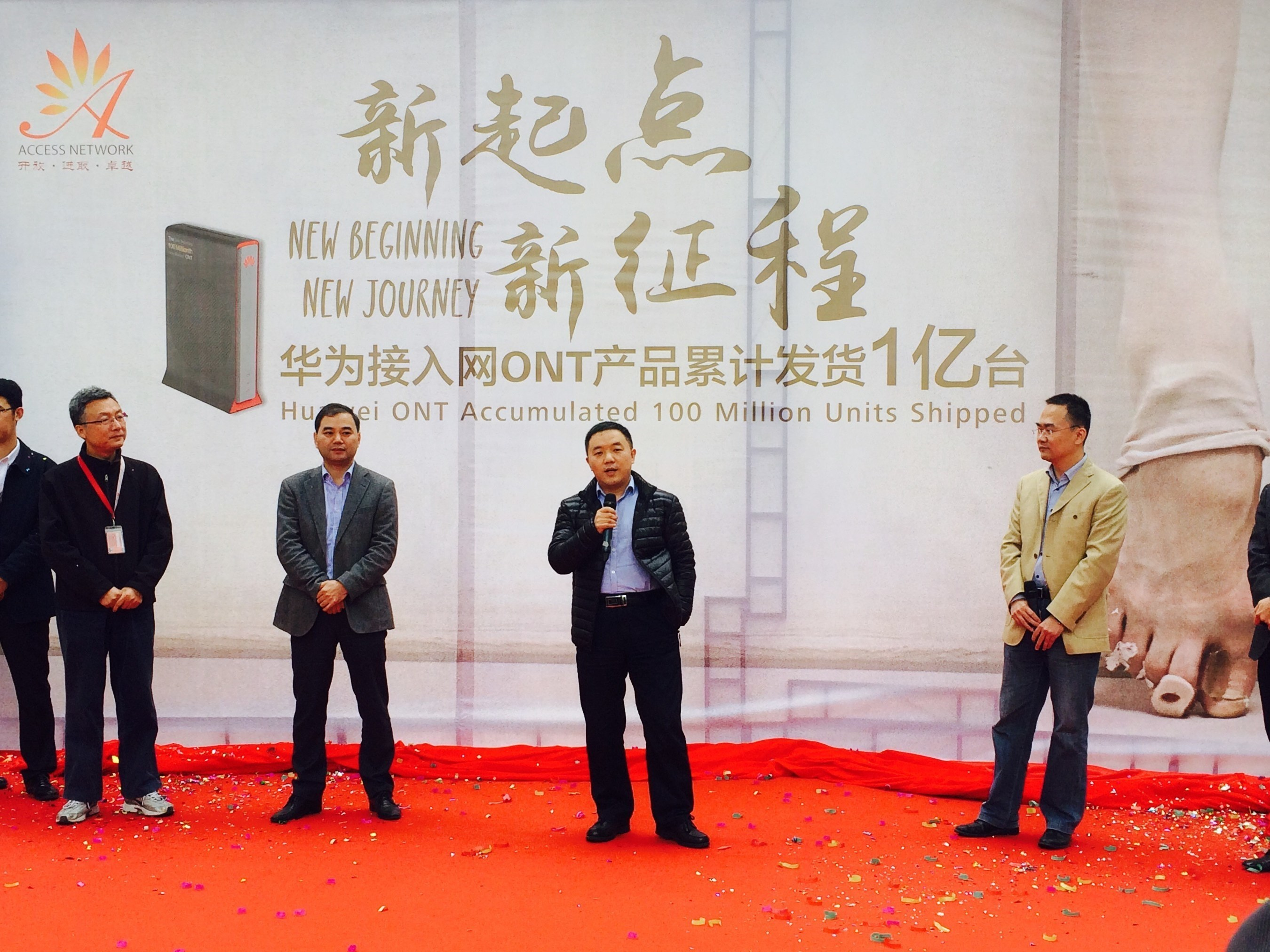 Total Shipment Volume of Huawei FTTH Terminals Exceeds 100 Million