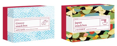 """The globally inspired Ramada Bento Box, launching later this year, is a new food and beverage initiative inspired by Ramada's """"Sample the World"""" brand promise."""