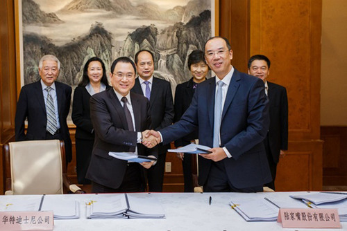 Mr. Stanley Cheung, Executive Vice President and Managing Director, The Walt Disney Company, Greater China and ...