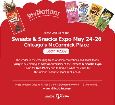 Pocky at the Sweets & Snacks Expo May 24-26