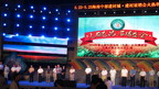 The Opening of the Fifth Session of China Hainan (Tunchang) agricultural fair (PRNewsFoto/China Economic Net)